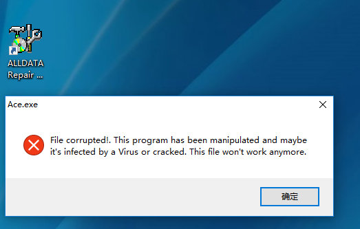 How to Solve Alldata File Corrupted Problem for Alldata Repair Software-1