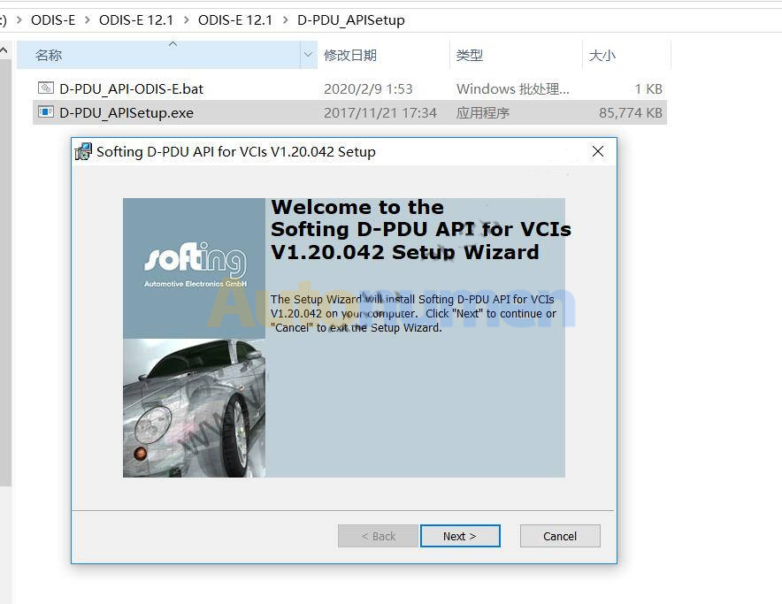 How to Install ODIS-Engineering 12.1.0 Diagnostic Software-11