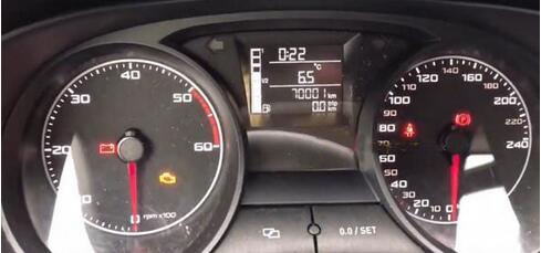 How - to - adjustment - mileage - for - Seat - Ibiza - 6J - 2014 - with - Digiprog - 3 - 1