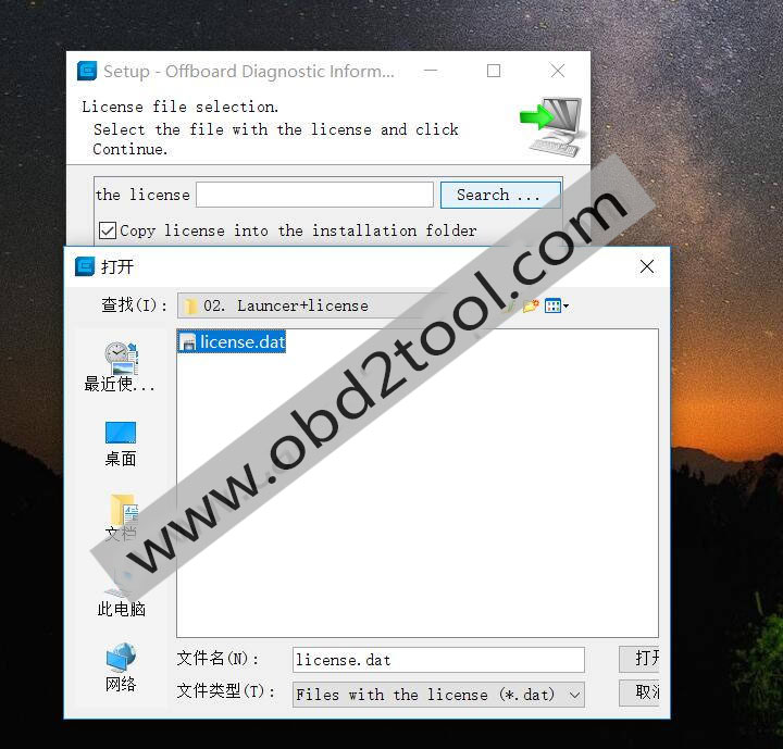 How-to-Install-ODIS-Engineering-12.1.0-Diagnostic-Software-1