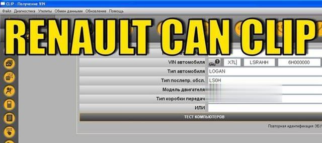 Renault-Can-Clip-V200-Free-Download,-Activation-&-Setup-1 (2)