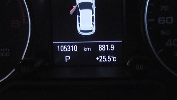 Audi-Q5-odometer-correction-by-OBDSTAR-X300M-17 (2)