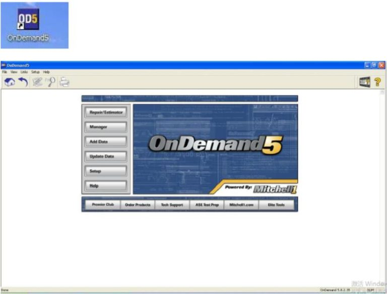 How to Open the Corresponding Disk When Running Mitchell Ondemand5 Software-2