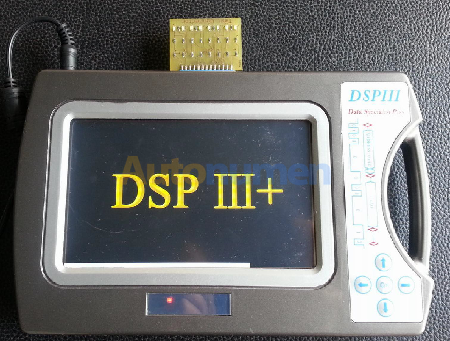 The instruction of DSP3+ software update-2