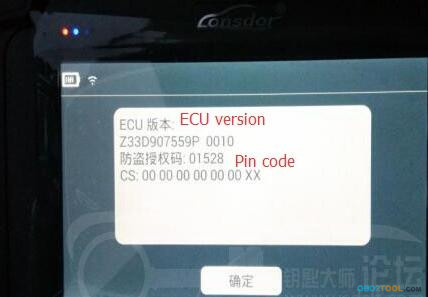 Car Key Programmer: How to read VW Pin code with Lonsdor