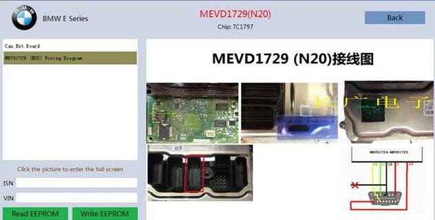 BMW-F35-N20-Adapt-the-ECU-Donor-with-CGDI-BMW-2