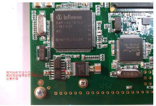 2016-sd-connect-compact-4-pcb-6