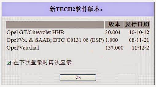 gm-mdi-gds2-software-activation-13_31926696