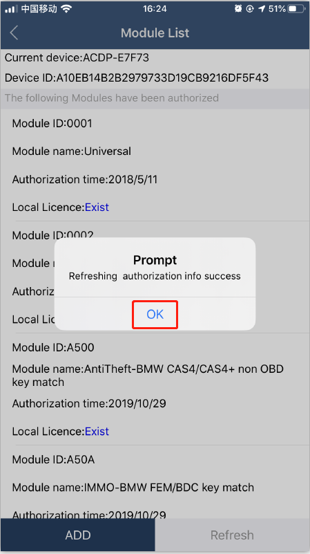 How-to-open-Authorizations-for-Yanhua-ACDP-by-yourself-10
