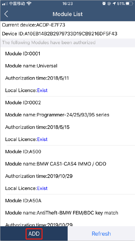 How-to-open-Authorizations-for-Yanhua-ACDP-by-yourself-11