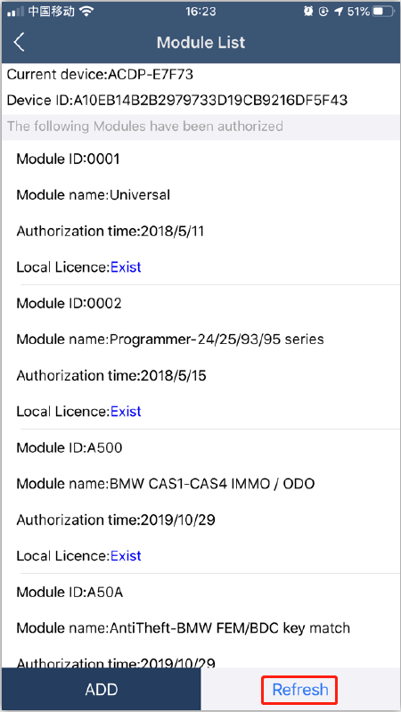How-to-open-Authorizations-for-Yanhua-ACDP-by-yourself-12