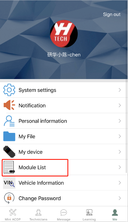 How-to-open-Authorizations-for-Yanhua-ACDP-by-yourself-5