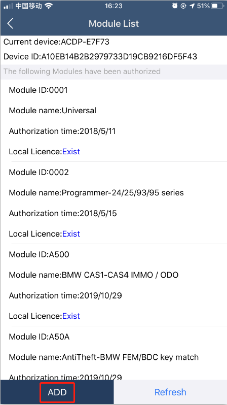 How-to-open-Authorizations-for-Yanhua-ACDP-by-yourself-6