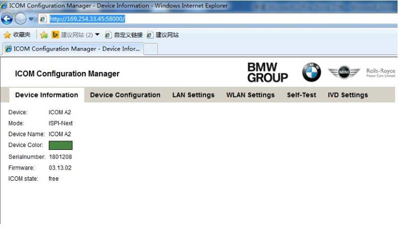 How-to-Configure-BMW-ICOM-Next-WiFi-Connection-2 (2)