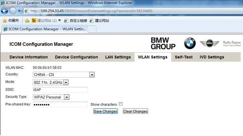 How-to-Configure-BMW-ICOM-Next-WiFi-Connection-3 (2)