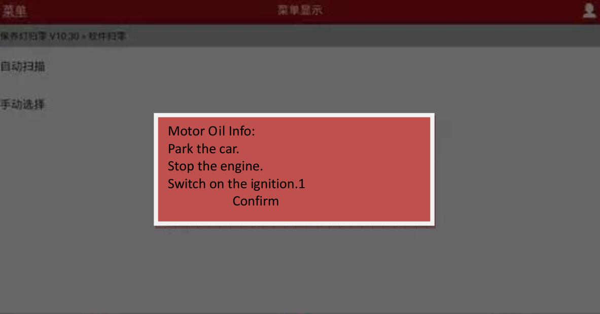 How-to-Use-X431-PRO-Reset-Service-Light-for-Buick-Excelle-2011-7