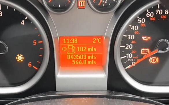 How-to-Correct-Mileage-with-OBDPROG-m500-Doctor-for-2010-Ford-Kuga-5