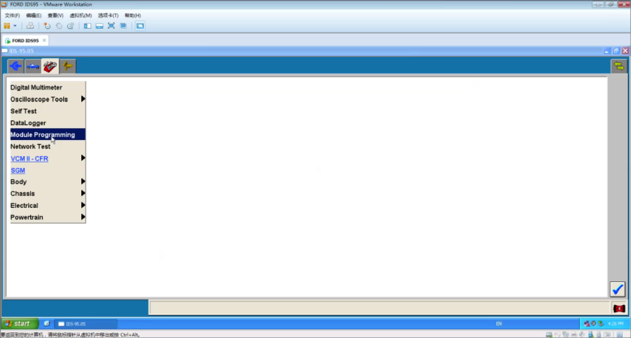 How-to-Use-VCM-2-VCM-II-PCM-Programming-Function-on-WIN7-3