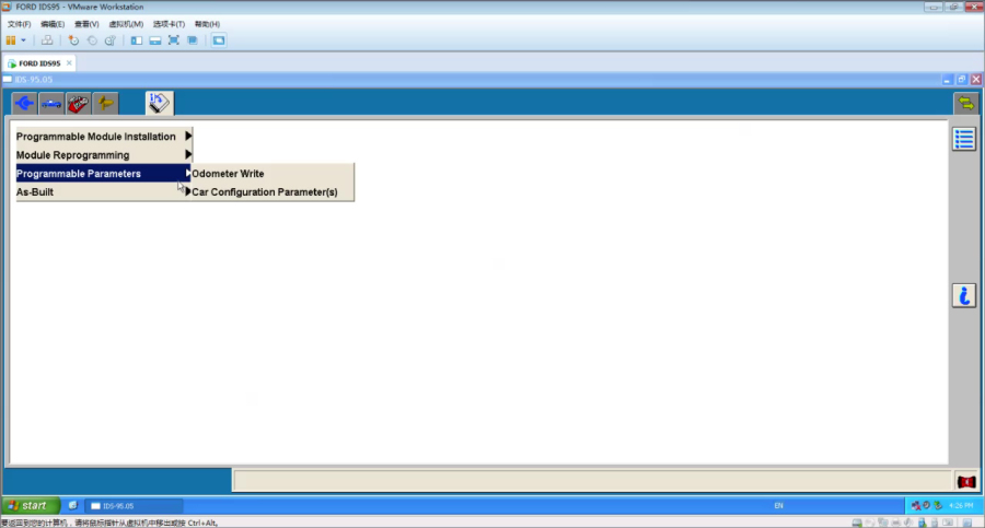 How-to-Use-VCM-2-VCM-II-PCM-Programming-Function-on-WIN7-4
