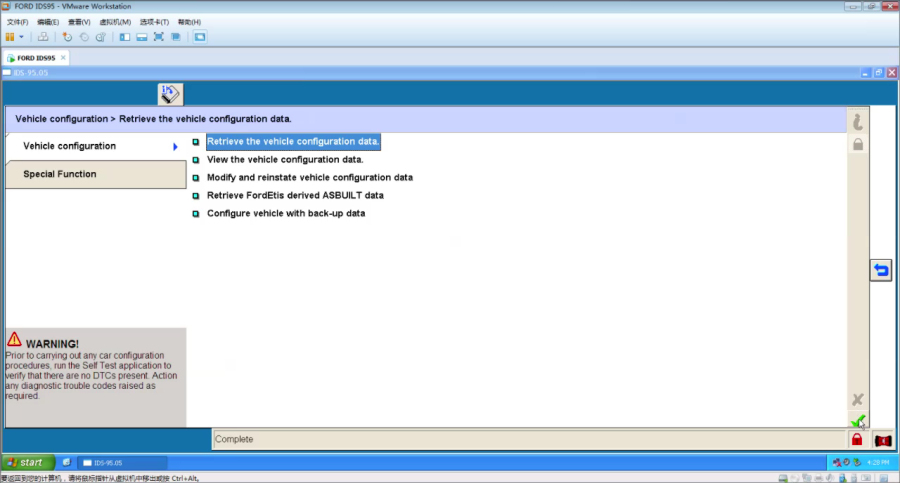 How-to-Use-VCM-2-VCM-II-PCM-Programming-Function-on-WIN7-6
