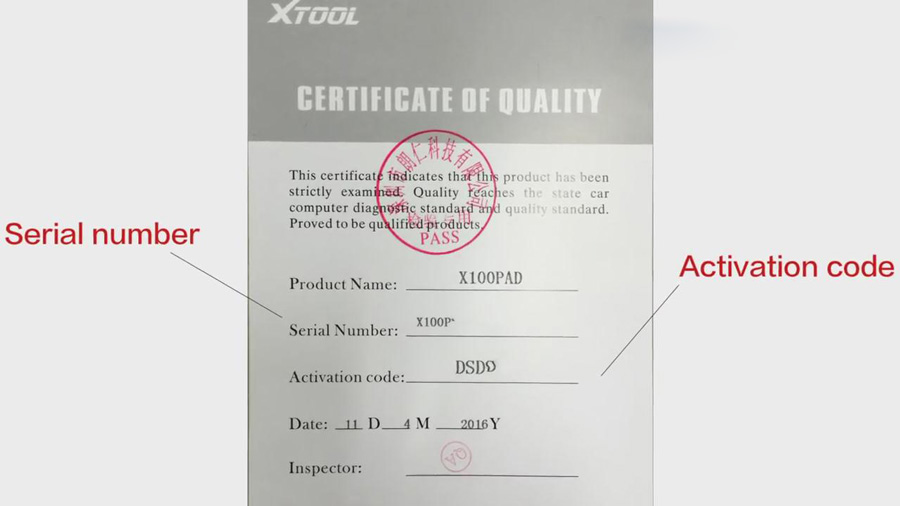 XTOOL-device-Register-active-and-update-1