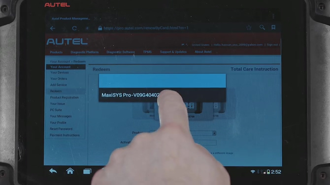 How-to-Register-Autel-MaxiSys-ID-and-Update-Autel-Software-11